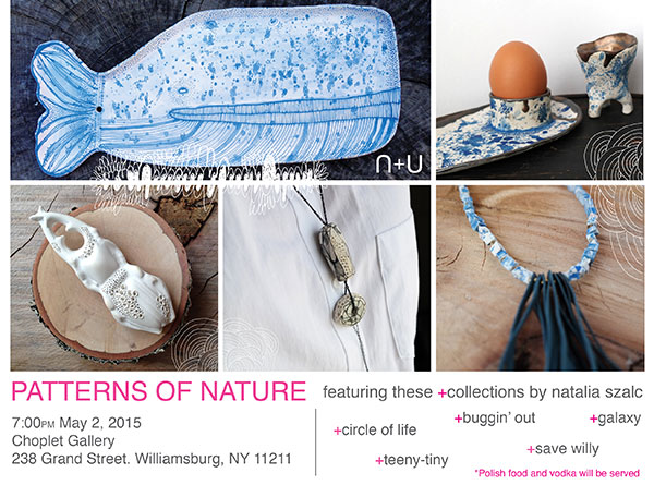 Past Shows 2015: Patterns of Nature