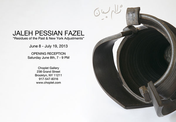 Past Shows: Residues of the Past and New York Adjustments by Jaleh Fazel