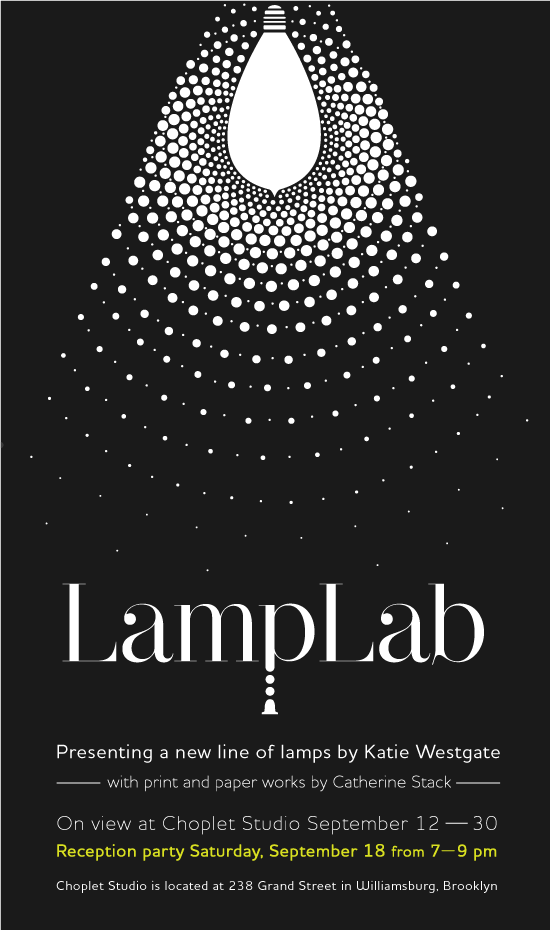 Past Shows: Lamp Lab by Katie Westgate