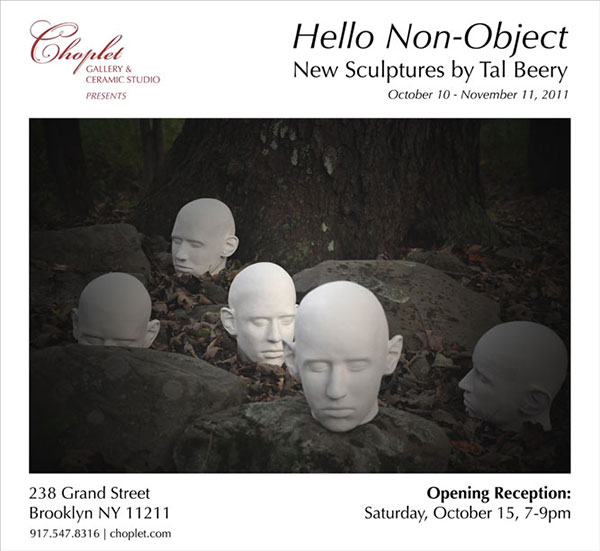 Past Shows: Hello Non-bject by Tal Berry